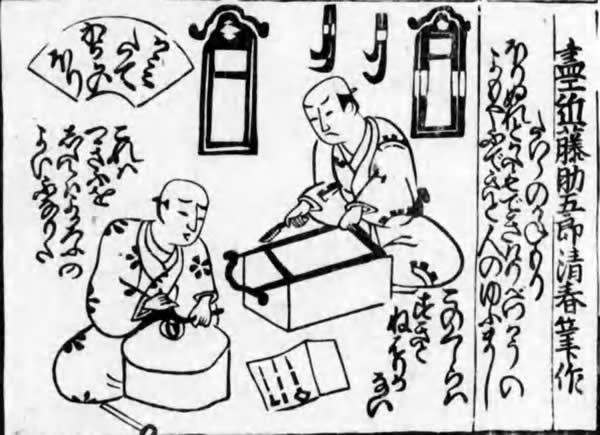 40 忍ぶれど〜 |歌の意味・解説・翻訳【百 ...