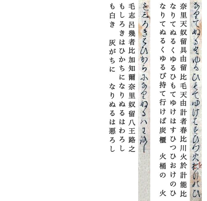 現代 仮名遣い 枕草子 枕草子『春はあけぼの』わかりやすい現代語訳と単語の意味 /