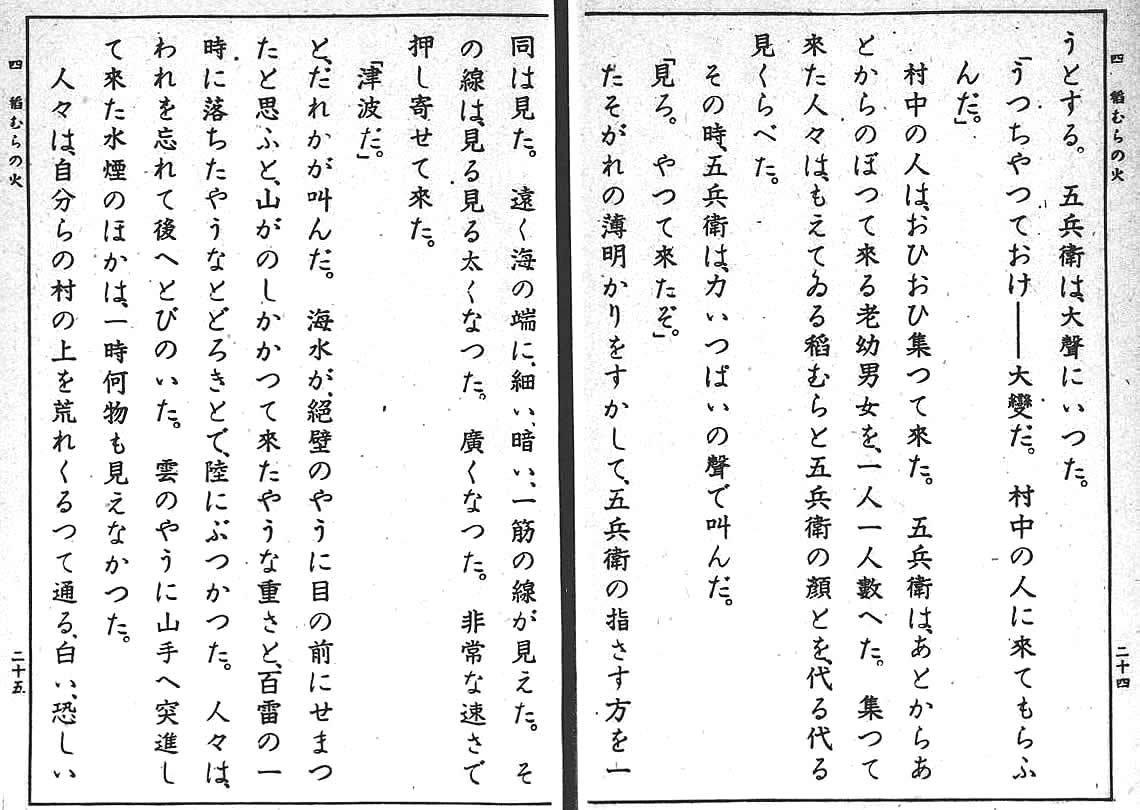 淡路 年 阪神 大震災 前 何