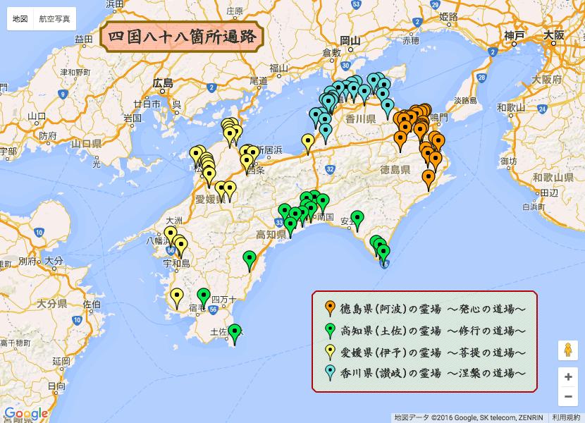 地図 四国 88 箇所
