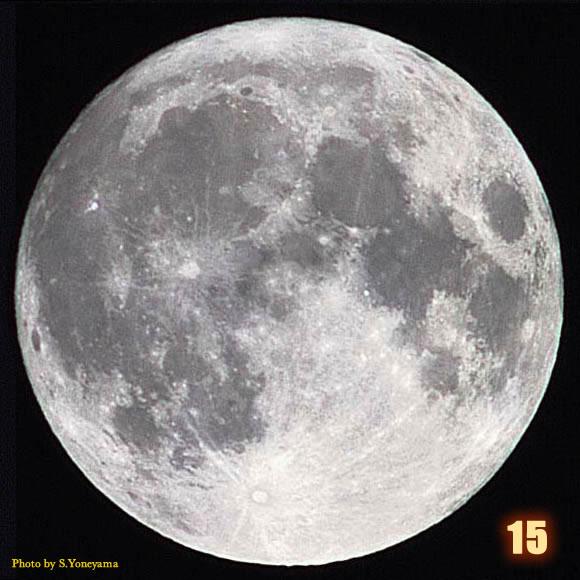 みんなの知識 ちょっと便利帳】現在の月・今日の月・きょうの月・月齢 ...